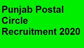 Punjab Postal Circle Recruitment 2020