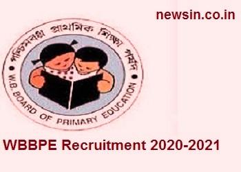 WBBPE Recruitment 2021-16500 Vacancy
