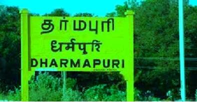 Dharmapuri District Detail Information