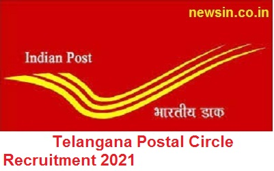 Postal Circle Recruitment 2021