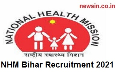 NHM bihar Recruitment 2021