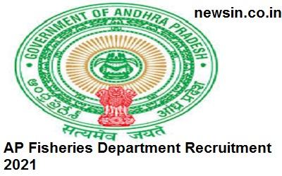 AP Fisheries Department Recruitment 2021-Nellore