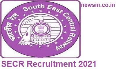 SECR Recruitment 2021