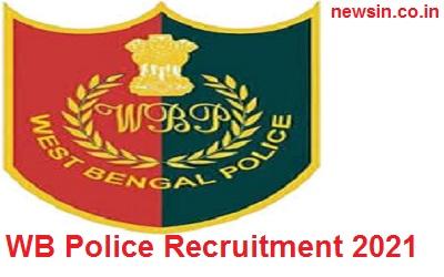 West Bengal Police Recruitment 2021-9720 Vacancy