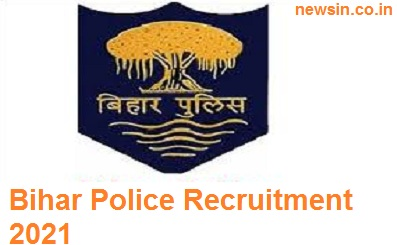 bihar police recruitment