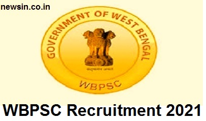 WBPSC Judicial Service Recruitment 2021
