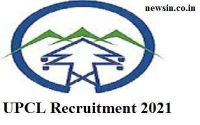 UPCL Recruitment 2021