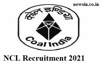 NCL Recruitment 2021