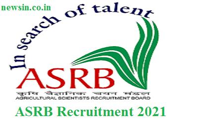 ASRB AO Recruitment 2021