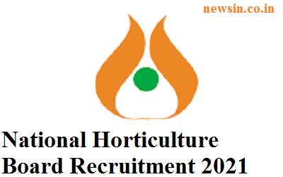 National Horticulture Board Recruitment 2021