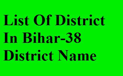 List Of District In Bihar